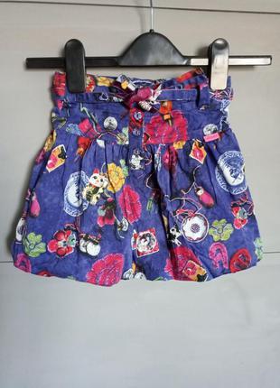 Детская юбка.  юбка для девочки. интересный принт