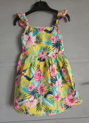 Яркий сарафан. летнее платье .