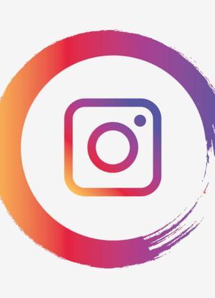 Продвижение/Обучение ведению аккаунтов Instagram | SMM | ТАРГЕТ