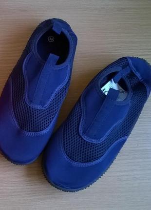 Детские пляжные аквашузы  цвет темно-синий