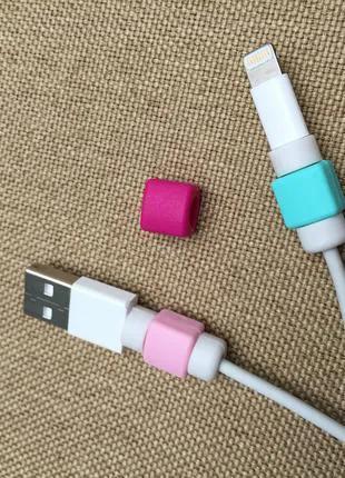 Защита от излома кабеля IPhone  Lightning