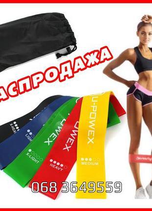 Фитнес резинки для фитнеса набор из 5 лент+ЧЕХОЛ Эспандер Фітн...