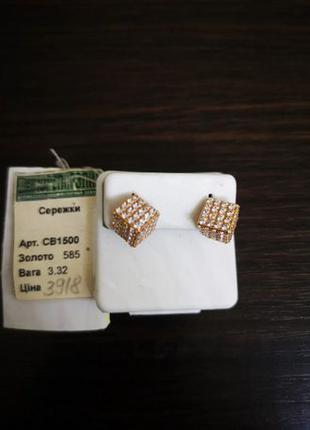 Золотые серьги с фианитами 585 пробы. НОВЫЕ