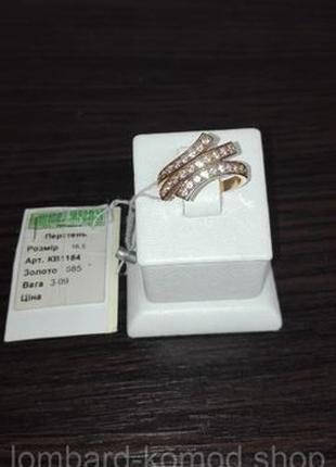 Золотое кольцо с фианитами 585 пробы. 16,5 мм. НОВОЕ