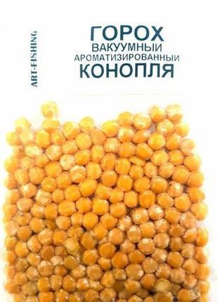 Горох насадочный ароматизированый, 100 грамм