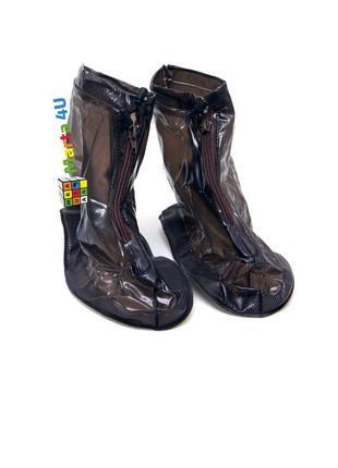 Водонепроницаемые чехлы на обувь белые резиновые сапоги дождев...