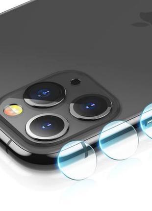 Защитное стекло для камеры Mocolo iPhone 11 / 11 Pro / 11 Pro Max