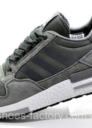 Кроссовки мужские Adidas ZX500 RM Boost, Серые, купить со скидкой