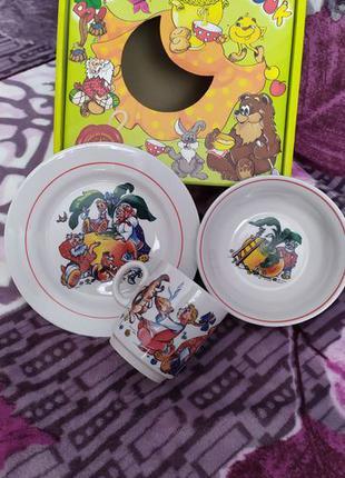 Набор посуды детской для ребенка