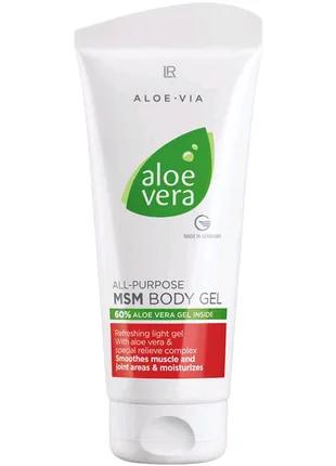 Aloe Via Aloe Vera MSM гель для тіла