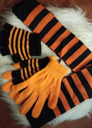 Яркие коттоновые гольфы и двойные перчатки /две пары, абсолютн...