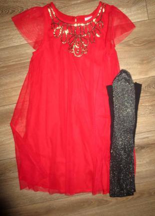 Фирменное платье на красотку