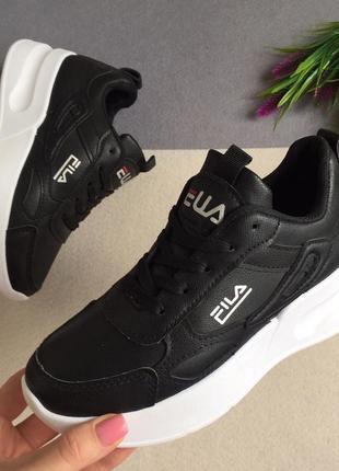 Шикарные прогулочные кроссовки по супер цене