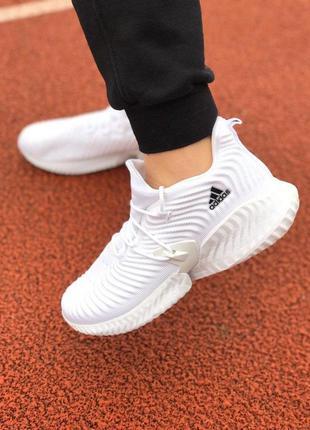 Мужские кроссовки белые adidas