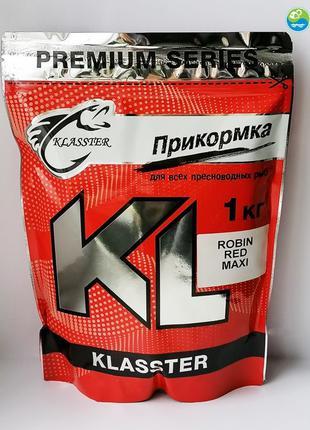 Рабочая рыболовная прикормка KLASSTER в большом ассортименте.