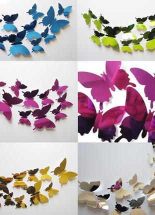 Декор стен наклейки бабочки зеркальные