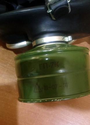 Противогаз ГП-7К