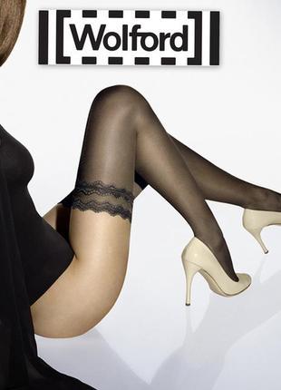 Изысканные очень эластичные черные чулки с лайкрой класса люкс...