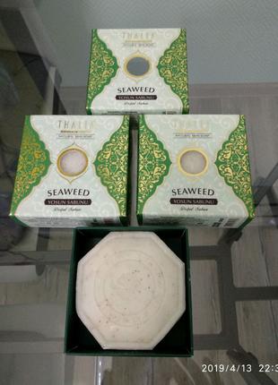 натуральное мыло с водорослями 125 грамм