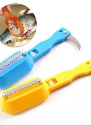 Нож для чистки рыбы с контейнером для чешуи. Рыба. Чистка. НОВЫЙ