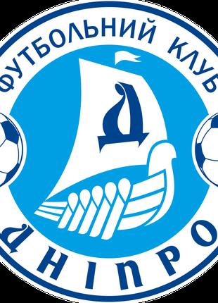 Плакаты. Плакат с изображениями футболистов ФК Днепр. 2011 года.