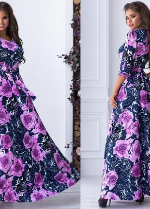 Платье женское в пол приталенное с широкой юбкой фиолетовое