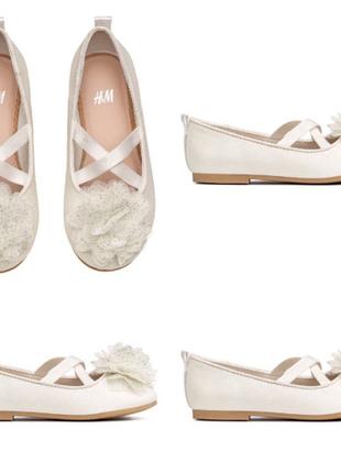 Туфли для девочки h&m