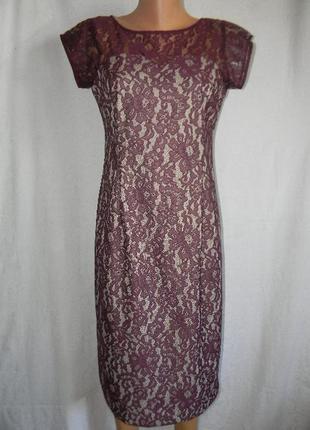 Кружевное красивое платье next