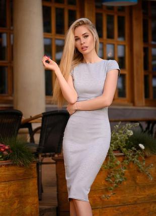 Платье футляр летнее с коротким рукавом базовое серое
