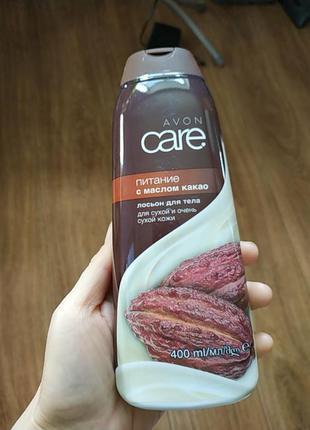 Лосьон для тела с маслом какао