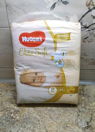 Продам подгузники Huggies Elite Soft 2 (4-6 кг) 66 шт.