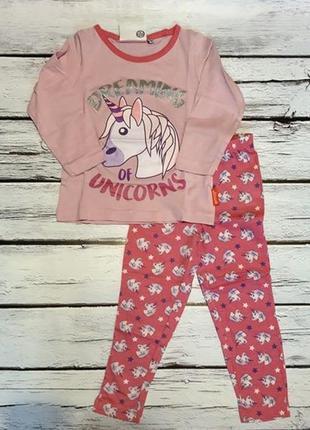Костюм комплект кофта реглан лонгслив + штаны пижама піжама ед...