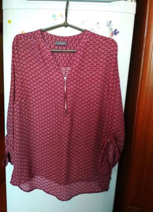 Качественная красивая блуза