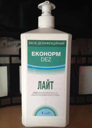 Антисептик антибактериальное мыло (еконорм dez)
