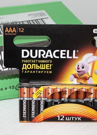 Батарейки Duracell Дюрасел LR03 LR06 пальчик ААА АА