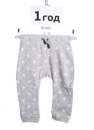 Штаны для малыша оригинал h&m