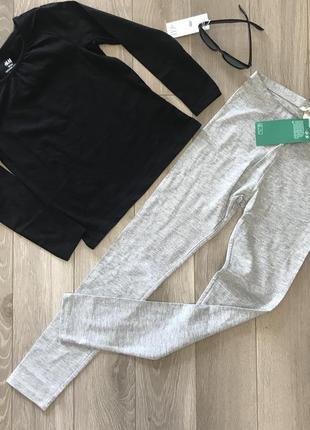 Спортивные штаны оригинал h&m
