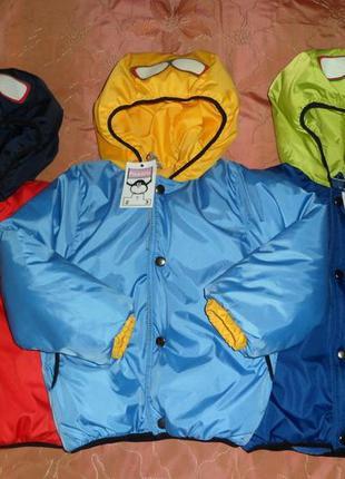 Распродажа. яркие стильные демисезонные куртки на 2 года