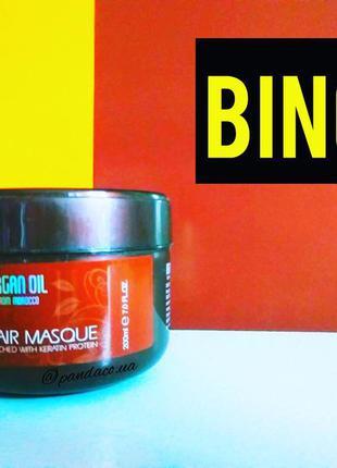 Маска для волос с протеинами кератина bingo hair argan oil
