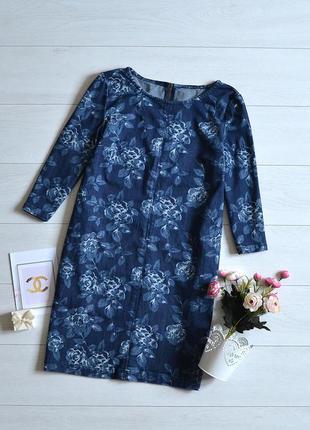 Дуже красиве і стильне плаття в квіти