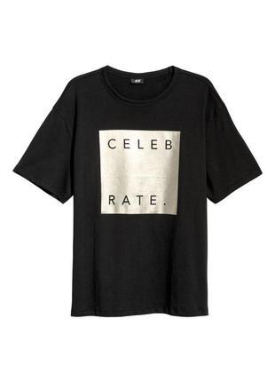 Розпродаж !! розпродаж !! супер чёрная футболка celebrate ориг...