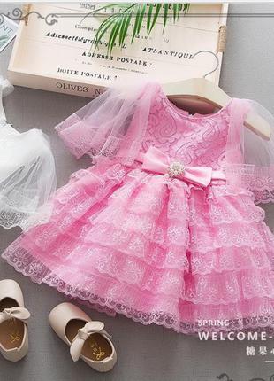 Красивое нарядное платье.