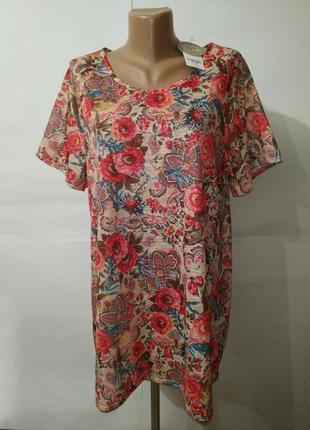 Блуза футболка новая в цветы этно стиль большой размер evans u...
