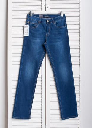 Тонкие эластичные джинсы