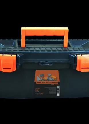 Ящик пластмассовый. Ящик