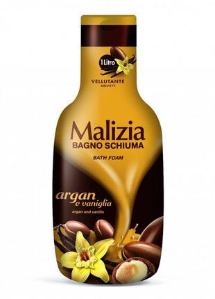 Гель-пена для душа malizia c ароматом арганового масла и ванили