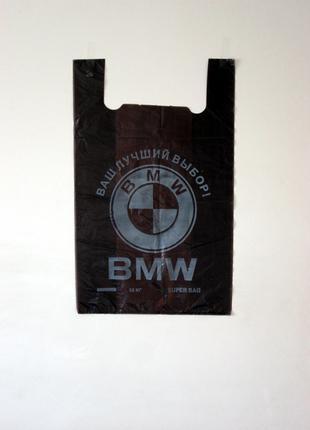 Пакети BMW 40*60 економ-варіант