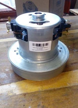 Двигатель пылесоса LG, Philips, Electrolux