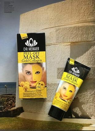 Золотая маска-пленка pilaten anti aging 24k gold collagen peel...