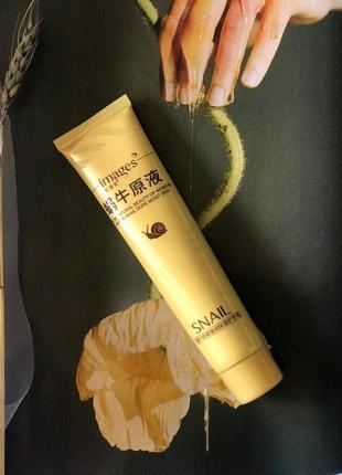Крем для рук image snail с экстрактом улитки, 75мл